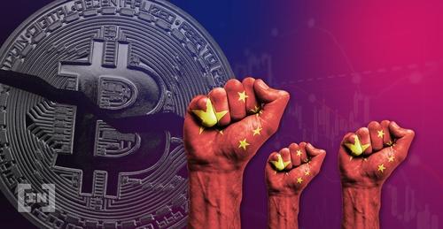 https%3A%2F%2Fbeincrypto.com%2Fwp content%2Fuploads%2F2019%2F11%2Fbic china anti crypto btc